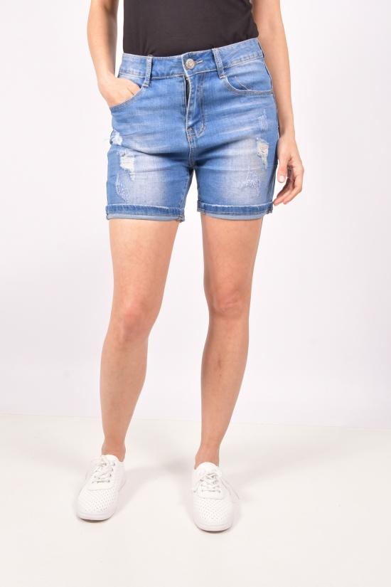 Шорты женские джинсовые стрейчевые Размеры в наличии : 25,28 арт.MF-2148