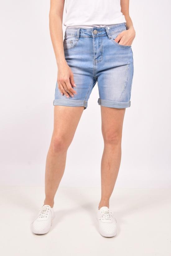 Шорты женские джинсовые стрейчевые Размеры в наличии : 25,26,27 арт.MF-2149