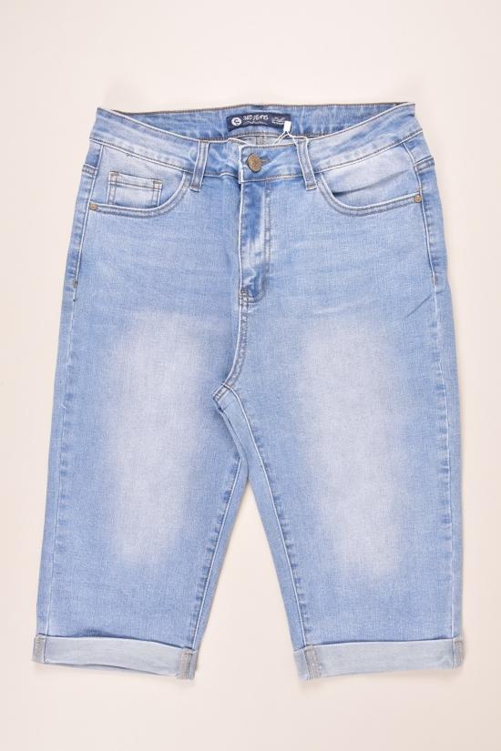 Бриджи джинсовые женские Размер в наличии : 28 арт.MF-2214