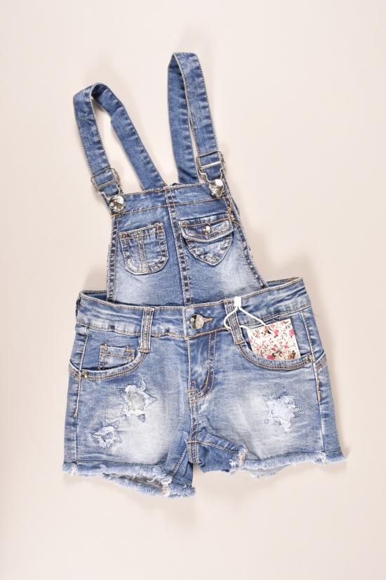 Комбинезон джинсовый для девочки стрейчевый Рост в наличии : 104, 110, 116, 122, 128, 134 арт.H-2219