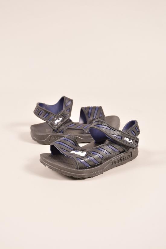 Босоножки для мальчика (цв.синий) Размеры в наличии : 24,25,26,27,28,29 арт.1188-3A