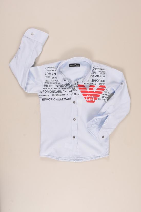 Рубашка для мальчика (цв.голубой) ARMANI JEANS Роста в наличии : 98,104,110,116,122,128,134,140 арт.060621