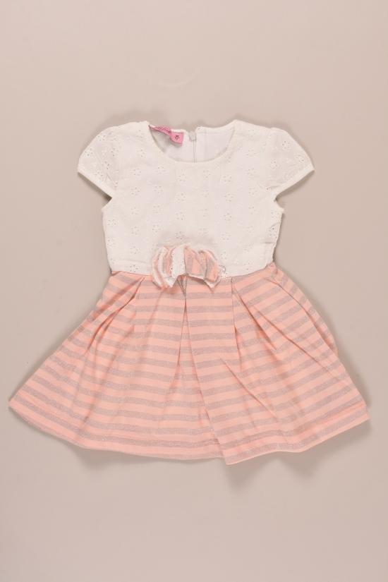 Платье для девочки (цв.белый/персиковый) MISS ZELISH Рост в наличии : 86, 92, 98, 104 арт.1041