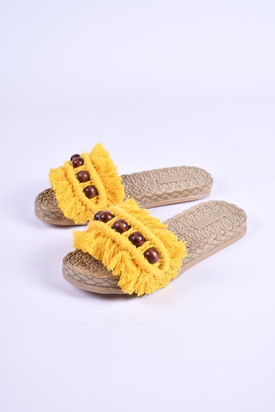Шлепанцы женские (цв.желтый) Размеры в наличии : 36, 37, 38, 39 арт.3