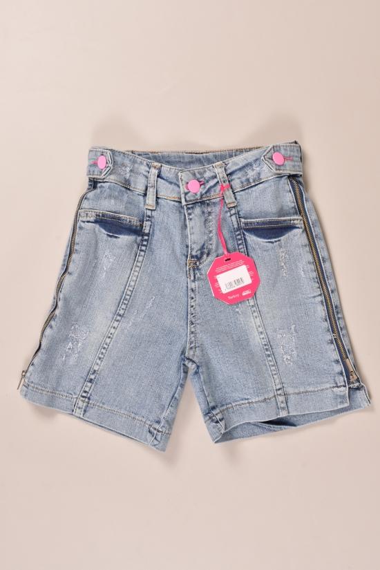 Шорты джинсовые для девочки LOCO LOCO Рост в наличии : 128, 134, 140, 146 арт.F175