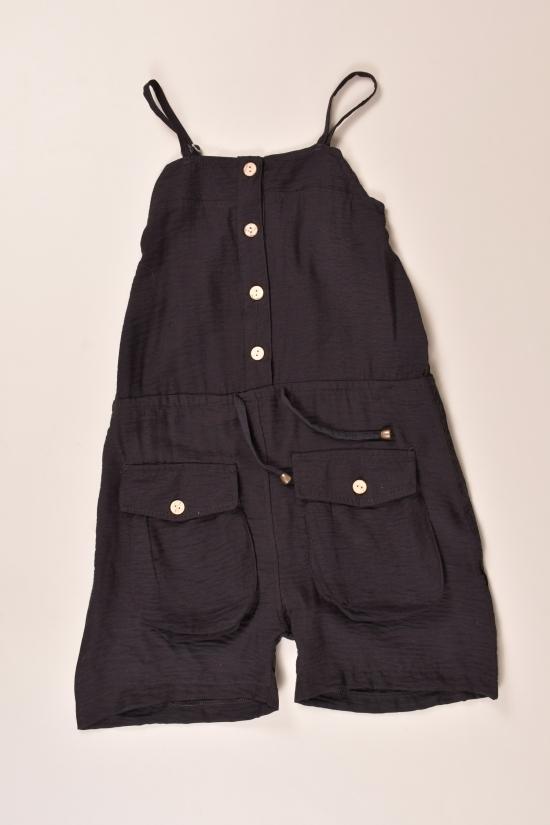 Комбинезон для девочки трикотажный (цв.черный) LOCO LOCO Рост в наличии : 122, 128, 134, 140, 146 арт.1182