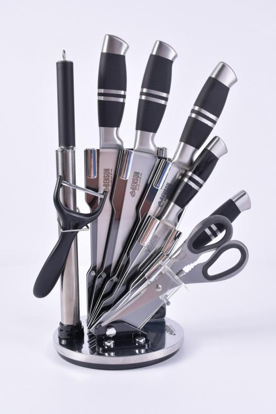 Набор ножей (из 9 предметов) Benson арт.BN-402