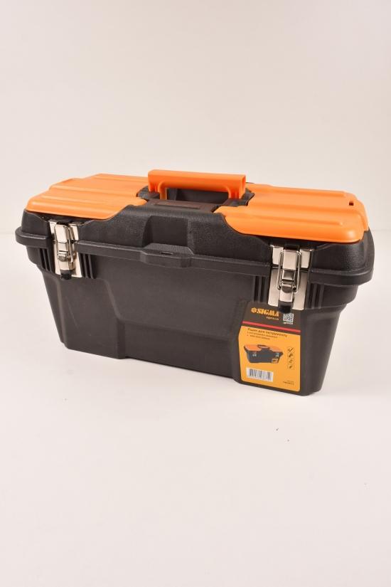 Ящик для инструмента металлические замки 494/263/250 мм арт.7403671