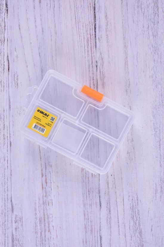 Органайзер пластиковый прозрачный 135х100х30 мм арт.7418011