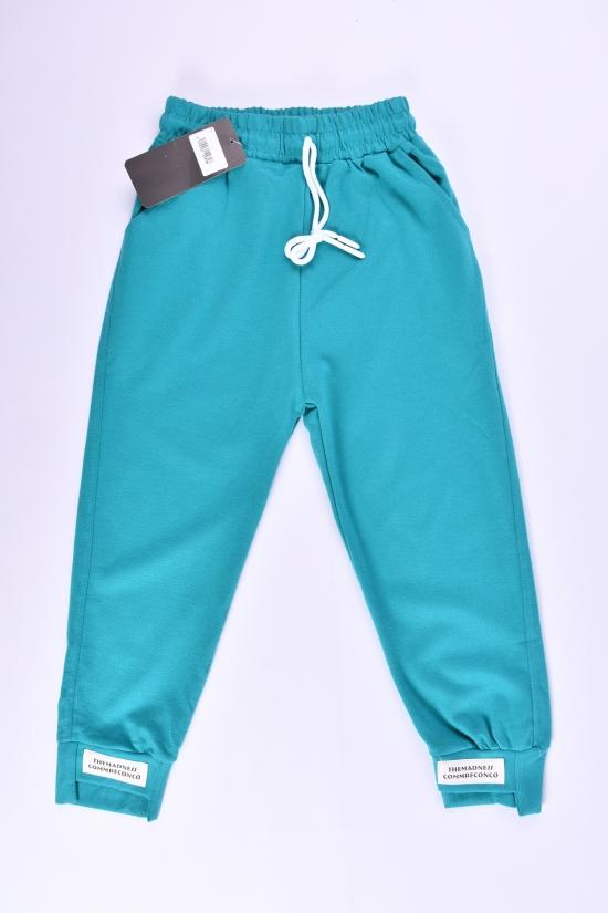 Штаны спортивные для девочки (цв.бирюзовый) трикотажные KUYADAN Рост в наличии : 128, 134, 140, 146, 152 арт.566
