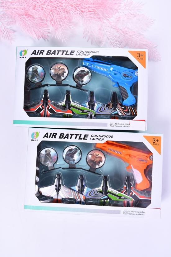Игровой набор AIR BATTLE арт.K909