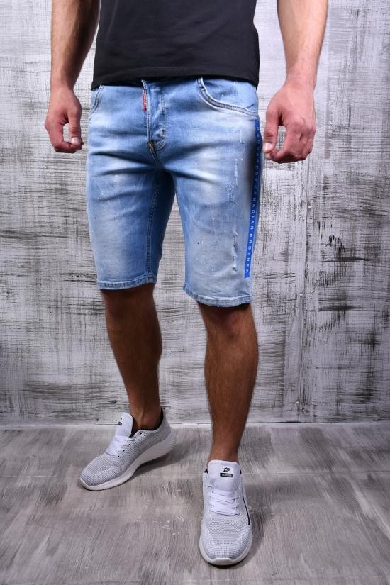 Шорты мужские джинсовые стрейчевые DSQUARED Размеры в наличии : 27, 28, 29, 30, 31, 32, 33 арт.365-27
