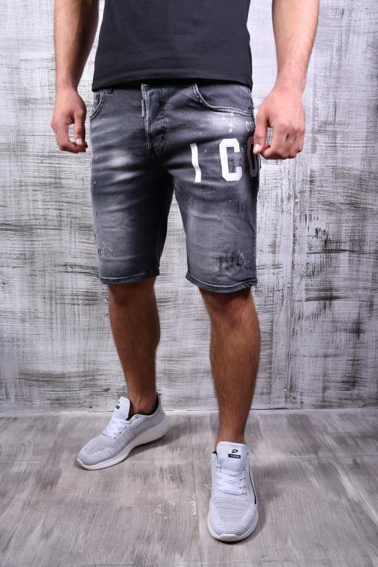 Шорты мужские джинсовые стрейчевые DSQUARED Размеры в наличии : 28, 29, 30, 31, 32, 33, 34 арт.313-105