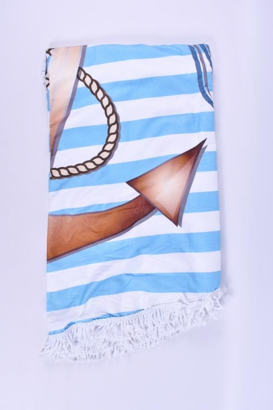 Коврик пляжный размер 160/160см (вес 500 гр) арт.5023