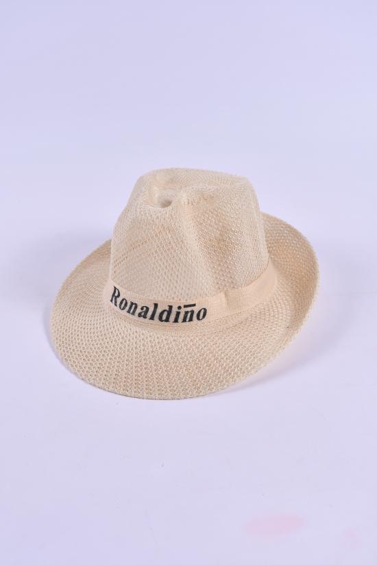 Шляпа для мужчины(цв.кремовый) арт.612854