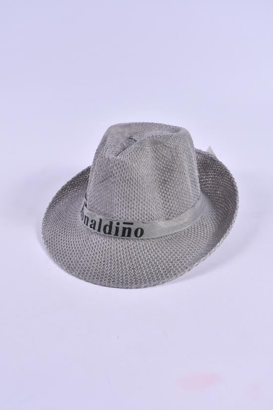 Шляпа для мужчины (цв.серый) арт.612854