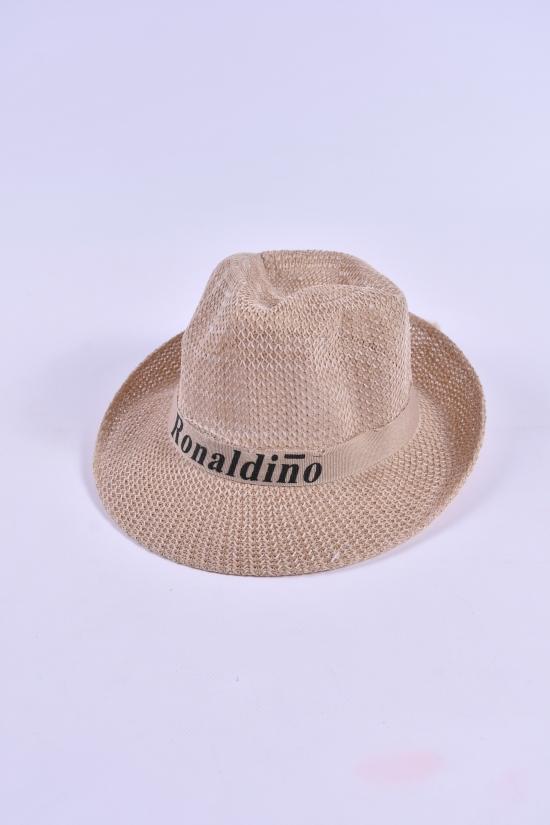 Шляпа для мужчины (цв.капучино) арт.612854