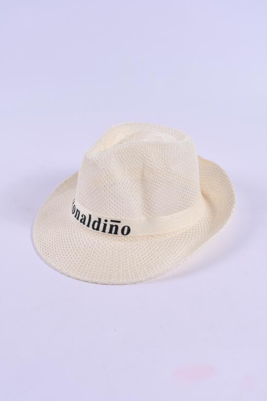 Шляпа для мужчины (цв.молочный) арт.612854