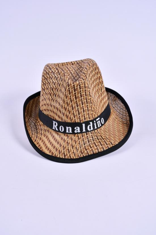 Шляпа для мужчины (цв.капучино) арт.612861