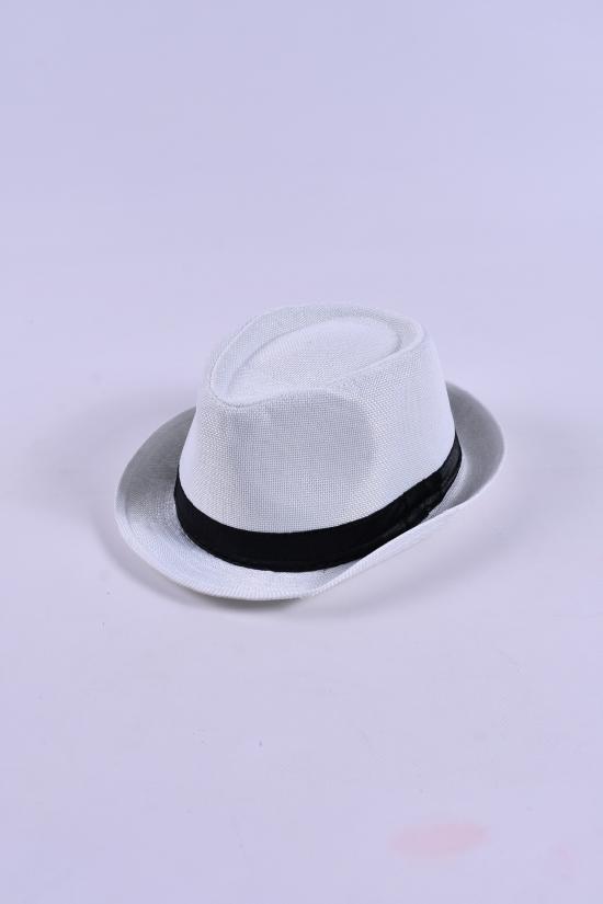Шляпа для мужчины (цв.белый) арт.612863