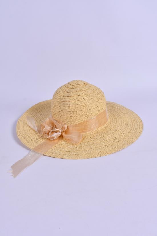 Шляпа женская (цв. желтый) арт.612953