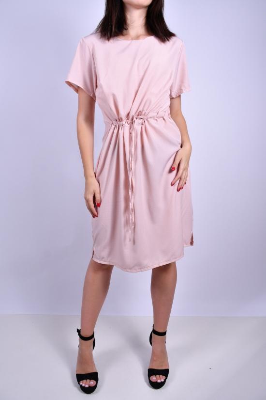 Платье женское стрейчевое (цв.пудры) Размеры в наличии : 50, 52, 54 арт.822