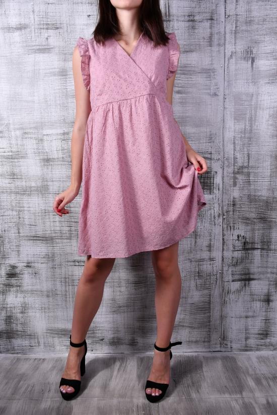 Платье женское (цв.пудры) Размеры в наличии : 38, 44 арт.843