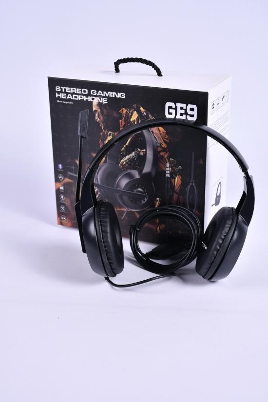 Наушники накладные проводные с микрофоном арт.GE9