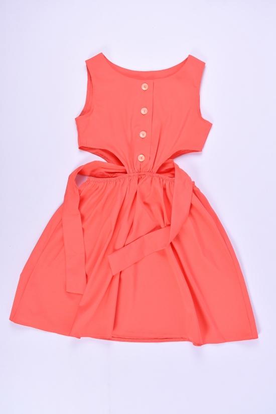 Платье для девочки (цв.коралловый) Рост в наличии : 146, 152 арт.Биянка