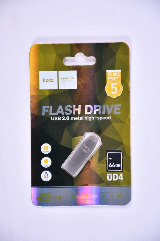 Флеш карта памяти HOCO USB 64GB арт.64GB