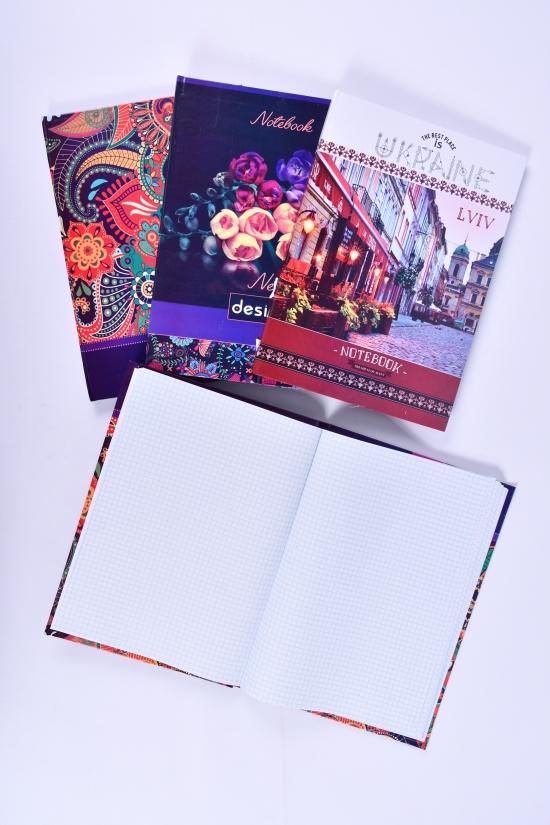 Книга канцелярская 80 листов в твёрдой обложке А4 арт.TT80