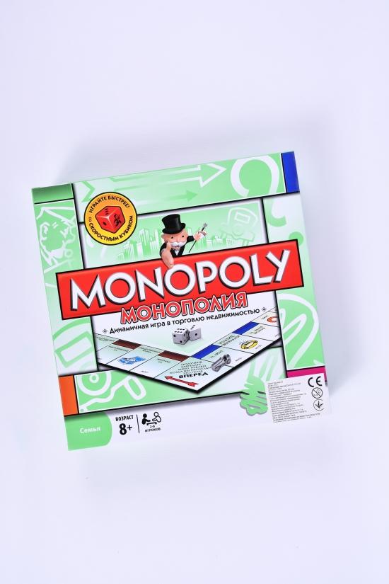 """Настольная игра """"Монополия"""" карточки, кубики, фишки, игровое поле в коробке размер 27/27см арт.6123"""