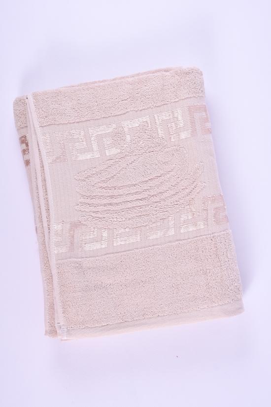 Полотенце сауна махровое (цв.кремовый) размер 150/90 см (вес 630 гр.) арт.9371