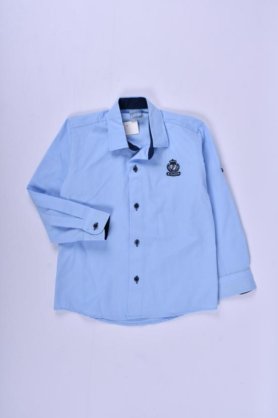 Рубашка для мальчика (цв.голубой) Pitiki kids Рост в наличии : 110, 116, 122, 128 арт.009604