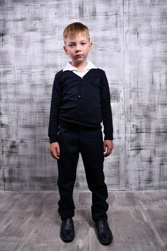 """Брюки для мальчика (color 12) """"Big Rodoc"""" (р.27-34) Роста в наличии : 110,116,122,128,134,140,146,152,158,164 арт.2383"""