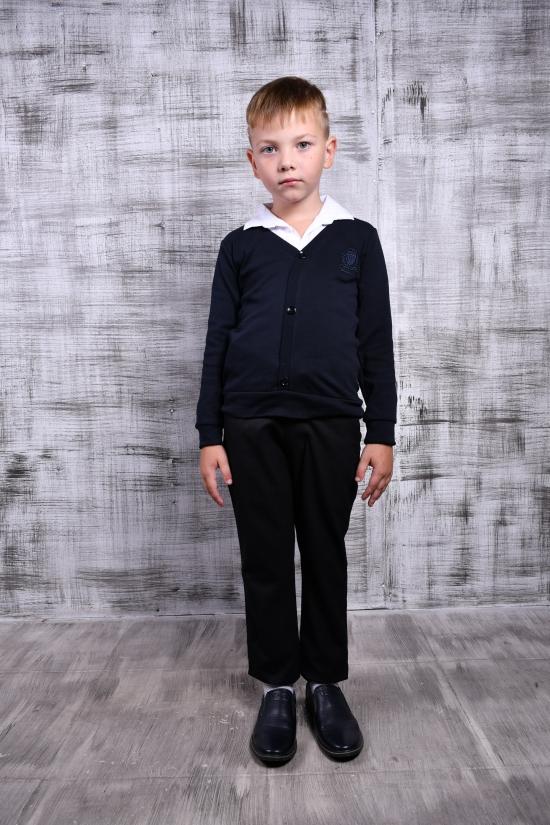 """Брюки для мальчика (color 28) """"Big Rodoc"""" (р.27-34) Роста в наличии : 110,116,122,128,134,140,146,152,158,164 арт.2383"""