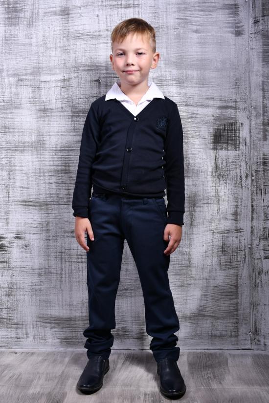 """Брюки для мальчика (color 10) """"Big Rodoc"""" (р.27-34) Роста в наличии : 122,128,134,140,146,152,158,164 арт.2380"""