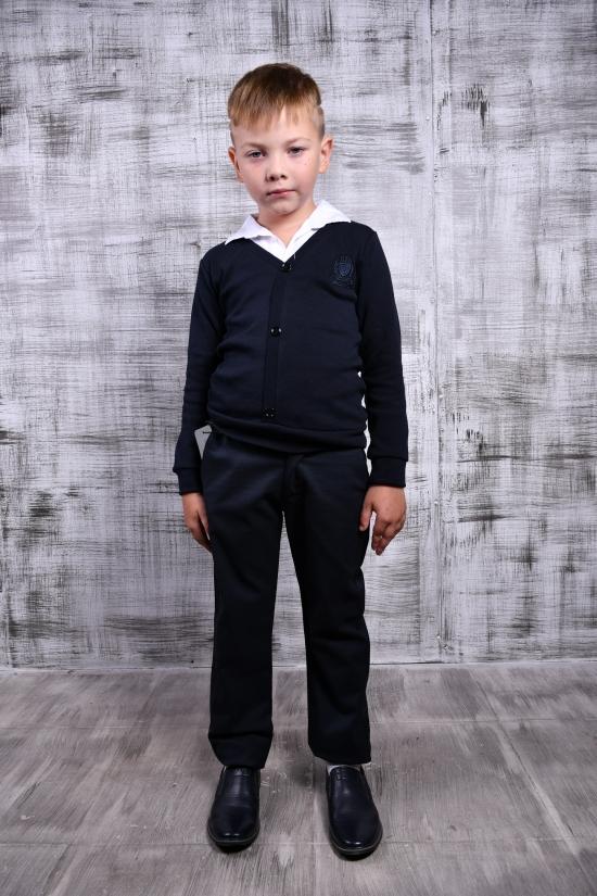 """Брюки для мальчика (color 9) """"Big Rodoc"""" (р.27-34) Роста в наличии : 122,128,134,140,146,152,158,164 арт.788"""