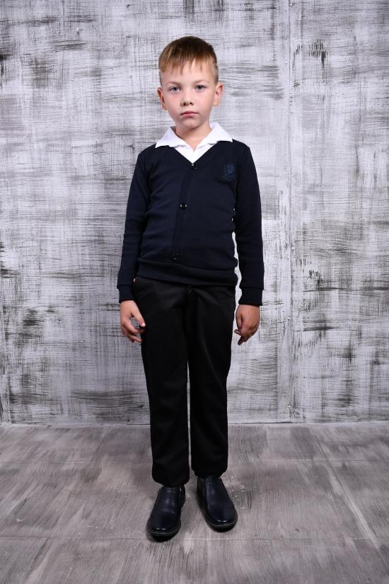"""Брюки для мальчика (siyah gri garni) """"Big Rodoc"""" (р.28-32) Роста в наличии : 104,110,116,122,128 арт.979"""
