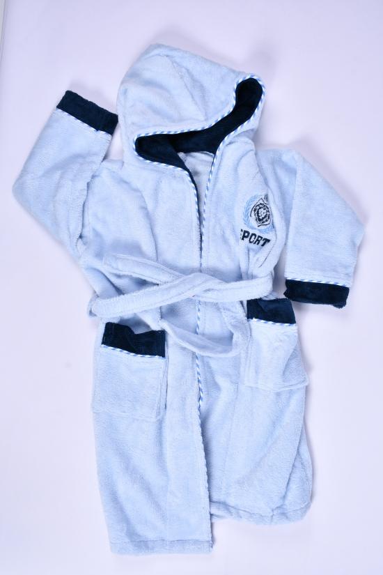 Халат для мальчика махровый (цв.голубой) Роста в наличии : 116,122,134,146,158 арт.sport