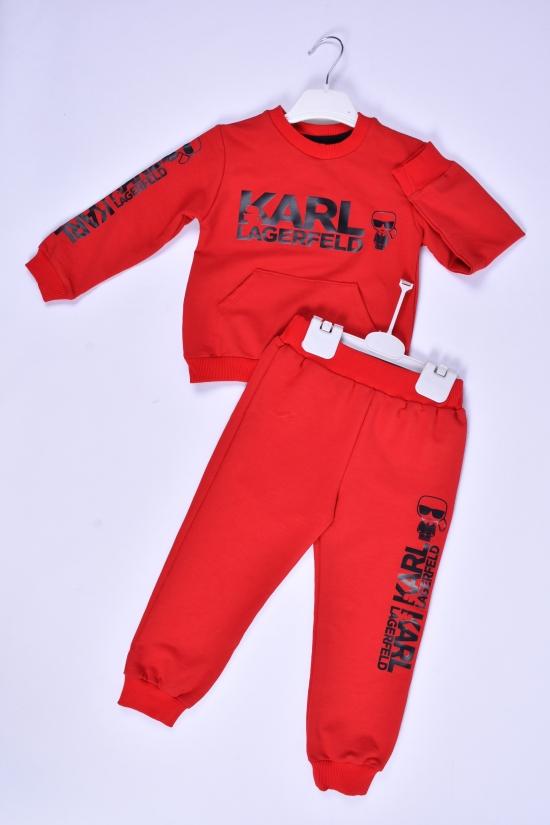 Костюм для девочки (цв.красный) трикотажный KARL LAGERFELD Роста в наличии : 98,104,110,116 арт.2108