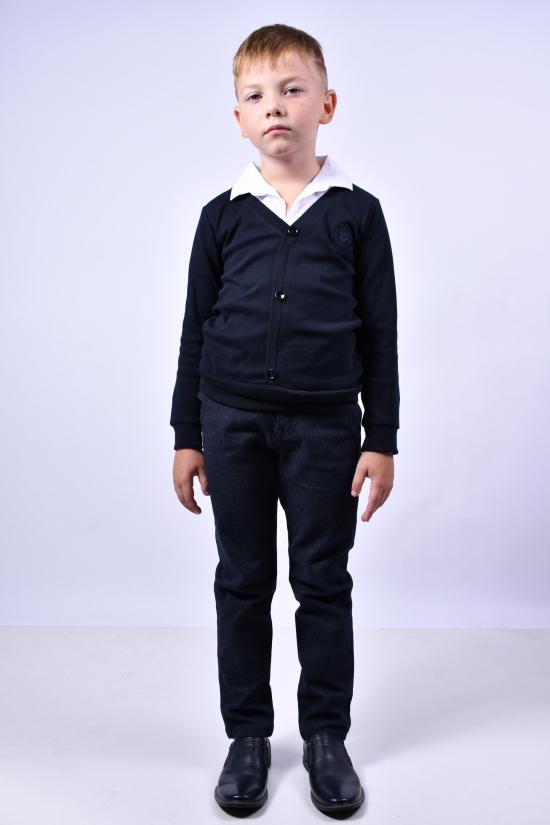 """Брюки для мальчика (цв.синий) """"COOL FINISH"""" Роста в наличии : 116,122,128,134,140 арт.7020-С"""