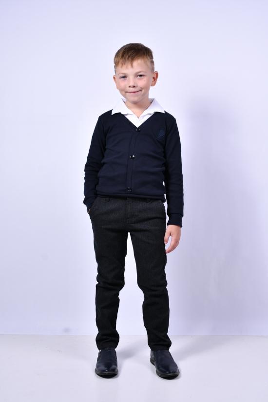 """Брюки для мальчика (цв.черный) """"COOL FINISH"""" Роста в наличии : 116,122,128,134,140 арт.7020-С"""