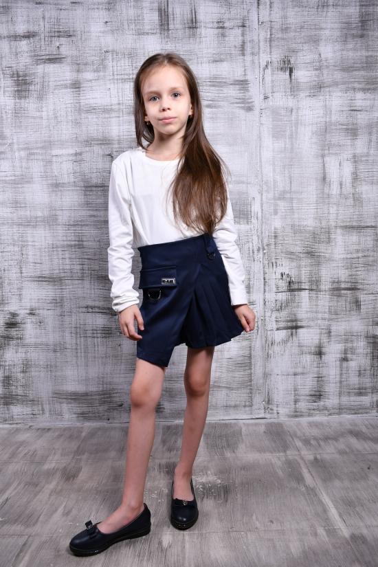 Юбка-шорты для девочки (цв.т/синий) Awino Рост в наличии : 128, 140, 152 арт.54-580