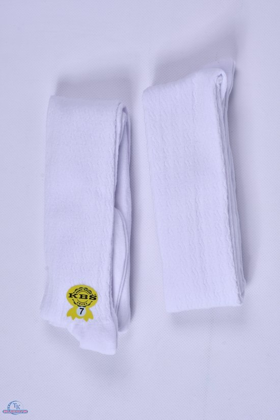 Колготки для девочки (цв.белый №7) антибактериальные KBS рост 122-128 арт.4-70021