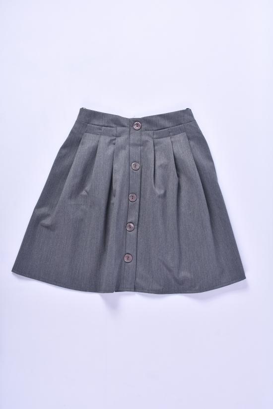 Юбка для девочки (цв.серый) AWADORE Рост в наличии : 128 арт.2548