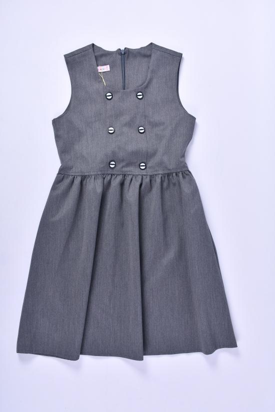 Сарафан для девочки (цв.серый) AWADORE Рост в наличии : 152 арт.2856