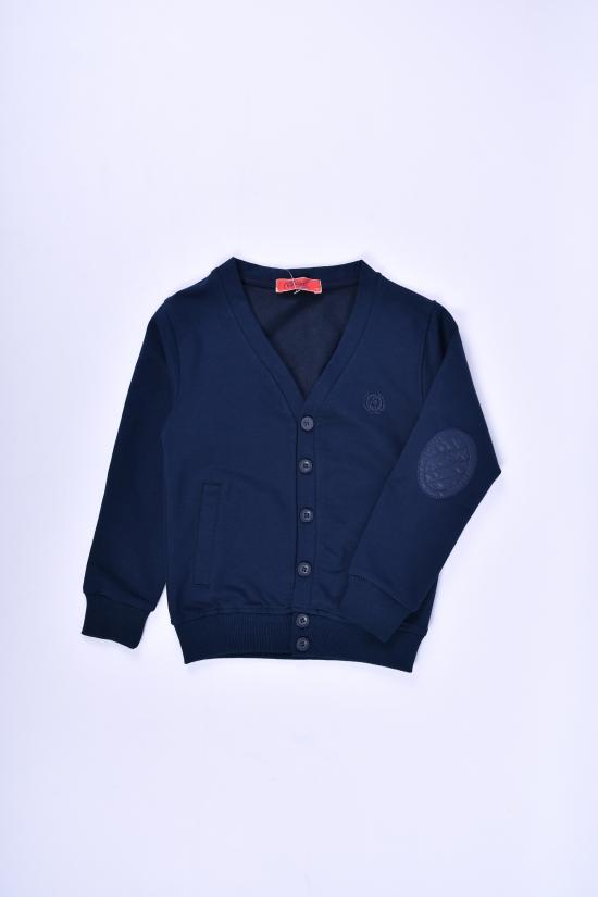 Кофта для мальчика (цв.т.синий) COLD STEEL Рост в наличии : 116, 134 арт.5049
