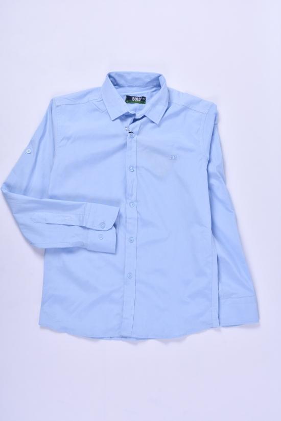 Рубашка для мальчика (цв.голубой) BOLD Рост в наличии : 128, 134, 140, 146, 152, 158 арт.14082