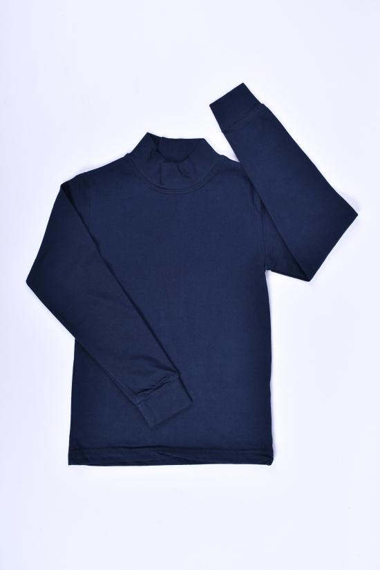 Водолазка для мальчика (цв.т.синий) стрейчевая BOLD Рост в наличии : 116, 122, 128, 134 арт.901
